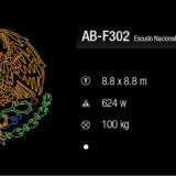 Escudo Nacional Extra Grande